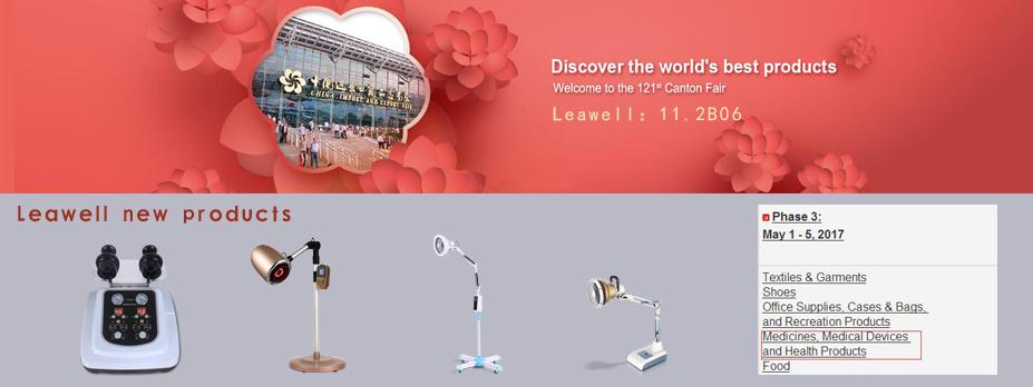 leawell technology in canton fair.jpg