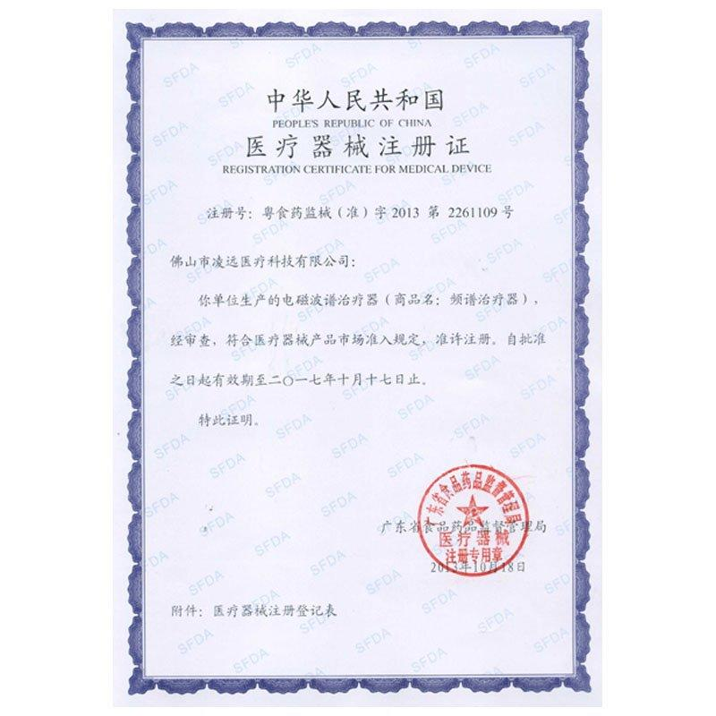 Spectrum therapeutic cabin Registration certificate
