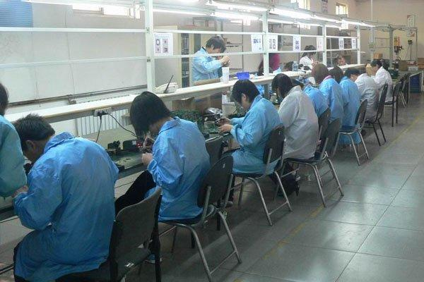Product maintenance area